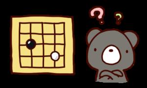 囲碁はどんなゲーム?2:サンプル対局で流れを見てみよう