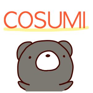 COSUMI(こすみ)でコンピュータと無料囲碁対局!初心者向けの使い方