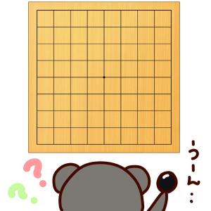 【囲碁入門:ルールを覚えたら】初心者さんにおすすめの序盤の打ち方(9路)