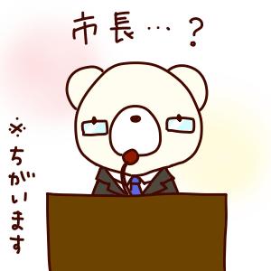 【囲碁入門:石の取り方】シチョウとは?練習問題あり