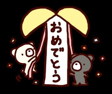 【将棋】羽生義治棋聖が竜王戦に勝利し、永世七冠を達成!