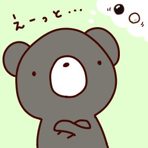 【囲碁入門】石を取る問題1