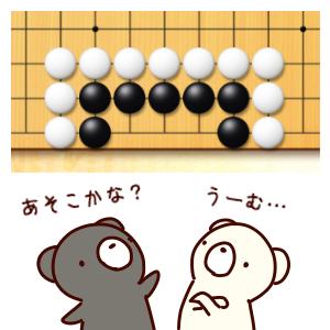【囲碁入門】詰碁とは?初心者さんにおすすめの解き方も解説