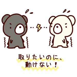 【囲碁入門】セキとは 〜黒白どちらも取ることができない形〜
