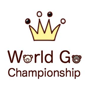 ワールド碁チャンピオンシップ2018 決勝 井山裕太九段 vs. 朴廷桓九段
