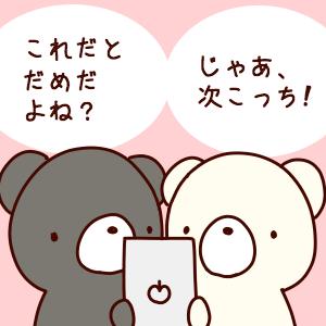 【囲碁入門〜初級】詰碁を解くときは、考える順番が大事!