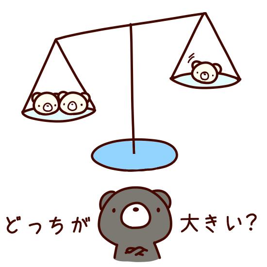 【有段までの道のり 32】コウの考え方2:二通りの盤面を比べてみよう